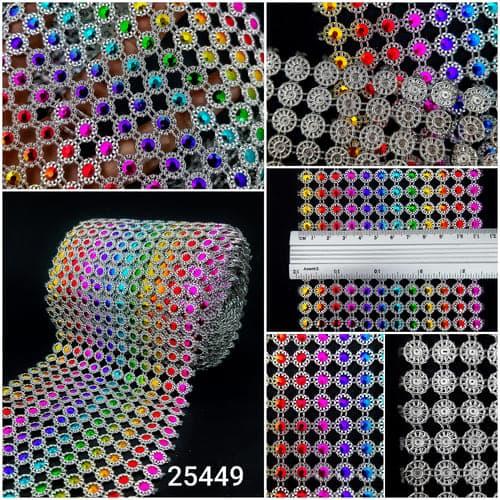 лента пластиковая - радуга, 12 см