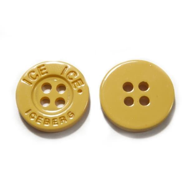 Пуговица жёлтая, 16 мм