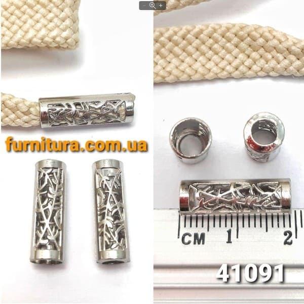 наконечник на шнурок, никель