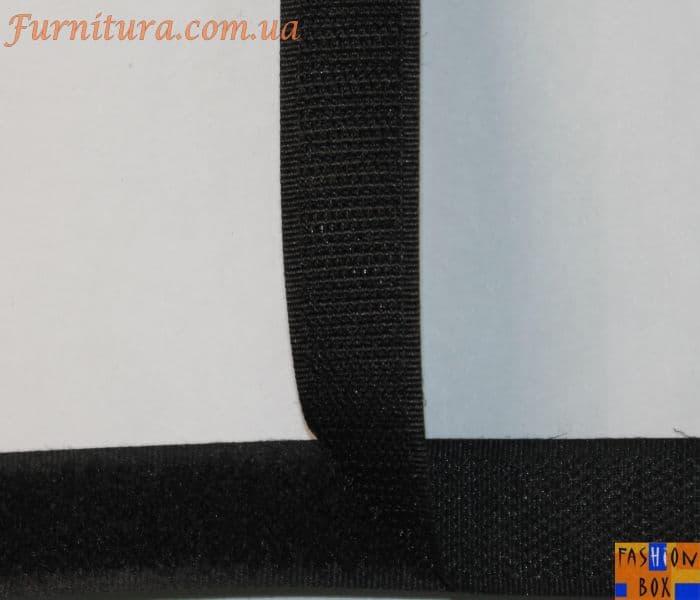 Липучка (текстильная застежка) чёрная, 2 см
