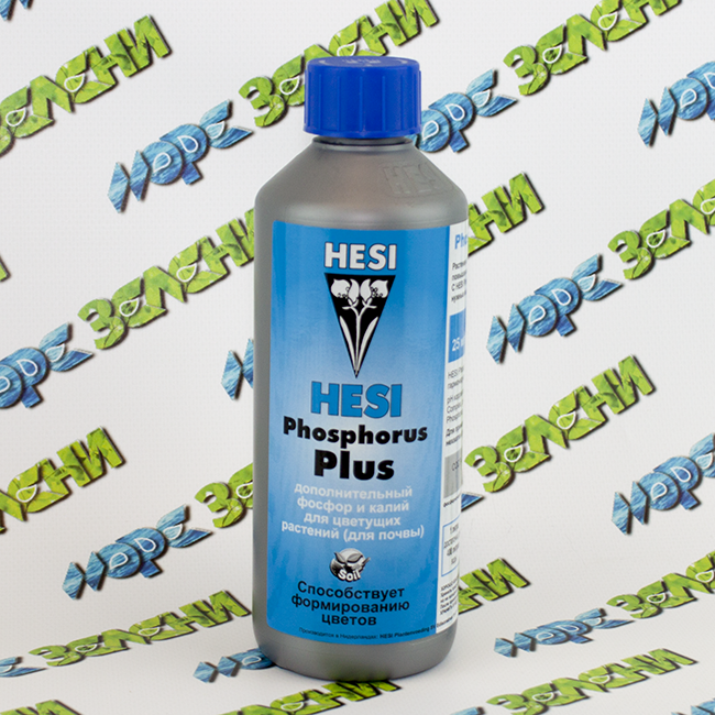 hesi phosphorus plus 0.5л