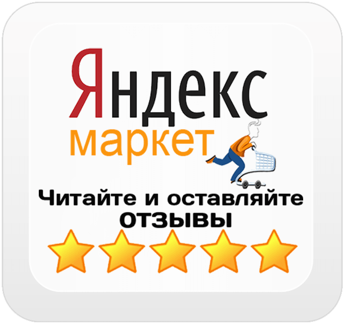 //cdn.optipic.io/site-1696/catalog/pozitsionirovanie/podushki/market_rate5.png