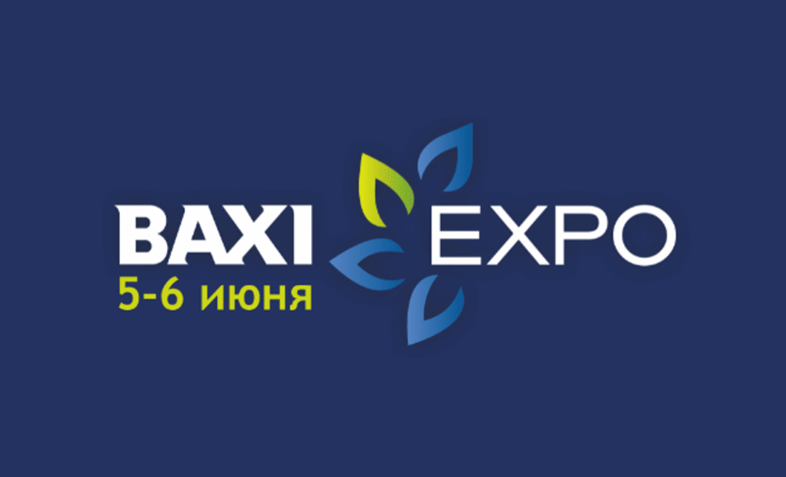 BAXI EXPO 2019 картинка