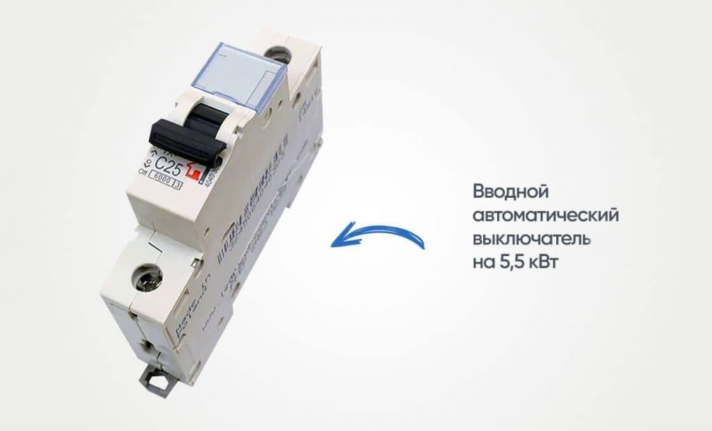 Вводной автомат картинка