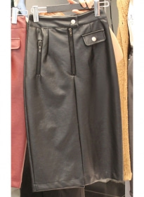 Vilina Leather Skirt - # 490