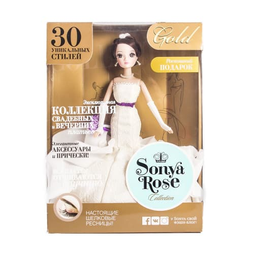 "купить Кукла Sonya Rose, серия ""Gold collection"", Шарли R4338N"