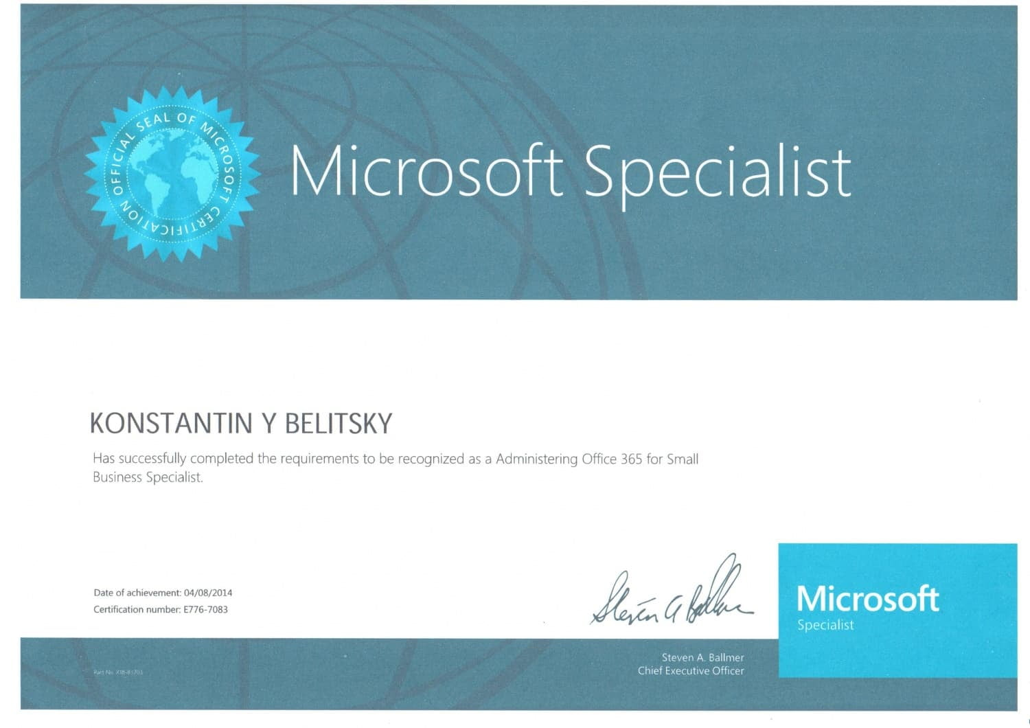 Microsoft Administering Office 365 for Small Business Specialist