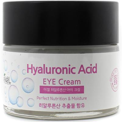 Ekel Eye Cream Hyaluronic Acid Крем для век 70 мл